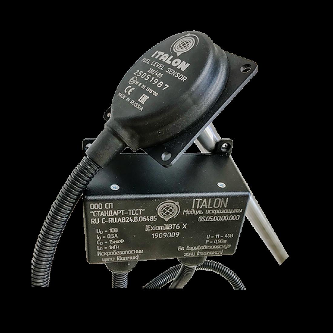 Explosion-proof fuel level sensor